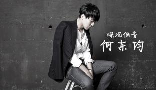 【音乐cafe】璀璨回归 备受瞩目 韩版《我是歌手3》