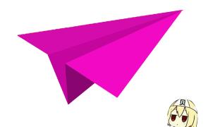 【Photoshop入门】第二章作业:制作纸飞机