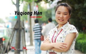Meet Your Teacher——Yuqiong Han