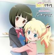 【动漫专辑】《Hello!!黄金拼图 角色歌CD Music Palette 1 - はじまりいろスプラッシュ》