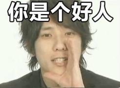 【今日微话题】你最想和哪位日本爱豆过情人节?