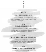 【每日小福利】20130715  图书馆