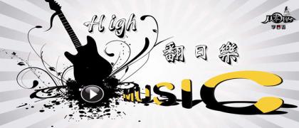 High翻日乐♥019♥ 锤子之歌『ハンマーを电波ソングにしてみた』