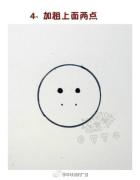 #画一画#【教程】第五期:一粒扣子画猫呜=ω=