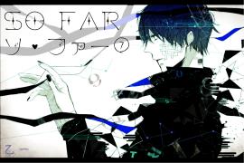 【乙一】SO-far そ・ふぁー⑦