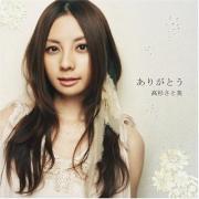 【日本音乐】空も飛べるはず -- 高杉里美