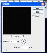 【Photoshop 入门】第十章 认识动作录制与滤镜 (实例---下雨)