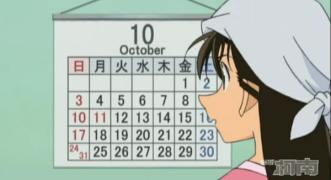 ★☆*空耳记忆术——轻松记忆——日语中的 星期*☆★