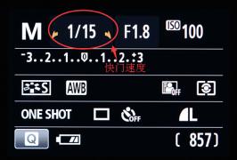 【从零开始学习摄影】★07★ 快门