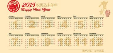 ★☆*空耳记忆术——轻松记忆——日语中的 月份*☆★