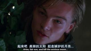 罗密欧与朱丽叶英文剧本下载