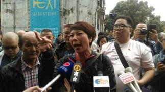 【新闻】【爆笑表情】香港团体再次发起反水货客游行 33人被捕