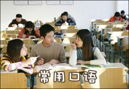中韩对照韩语口语100句[PDF格式]