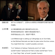 【一句话英剧】150306 The house of cards 小心步履匆忙的老人
