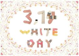 【来点测试】今天白色情人节哦~所以今天的测验是白色情人节的礼物~PG
