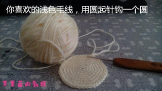 【DUANG一下】geyunruoke+钩编 饺子挂件