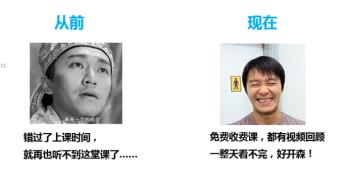 【新功能发布】CCTalk直播课1秒钟变录播课!