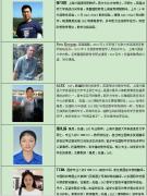 2015上海SAT暑假班[美盟SAT]课程表-送价值800元预习资料!