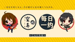 【每日一约】2015.3.22