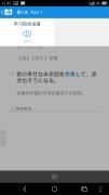 开心词场 Android 4.0.7 正式发布啦