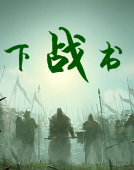 零基础学韩语集中营