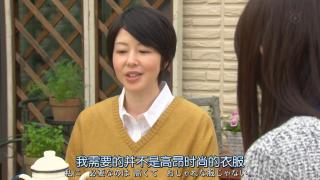 跟着日剧学日语之✿212✿【亲密姐妹】-29