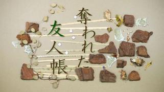#4月10日# 【吉吉每日一问】那些日本人创造的汉字