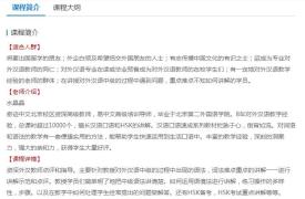 """福利大放送——CC免费公开课""""HSK考前辅导专项训练""""戳图↓↓↓"""