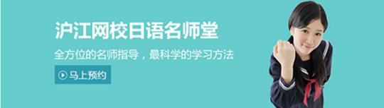 【名师团出品】周末专项集训:N1词汇语法精炼(第一周)