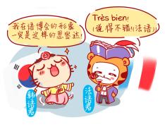 【沪江语博会】逗比漫画连载《语种君的日常》(第1期)