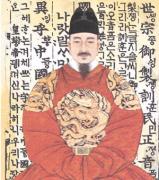 最常见的几款韩文字体 打包下载