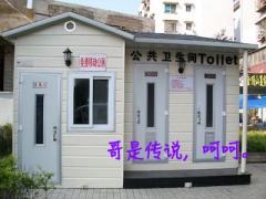【你可能不知道的意大利】尿急时没有公厕怎么办?