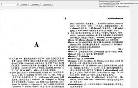 【资源下载】《意汉词典》绿砖高清版下载