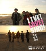 【日剧】2015日剧SP《LIVE LOVE SING 活着爱着歌唱》[石井杏奈/渡边大知/木下百花][度盘]