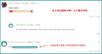 "【BE TalkShow】面试大闯关lv9 ""你的期望薪资是多少?"""