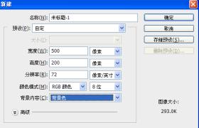【Photoshop 进阶练习】彩虹字