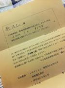 【我在每刻】311大地震,给了我继续留在日本的勇气