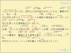 【NHK】晚间NHK直播室(10)