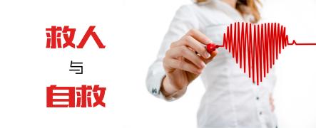 【救人与自救】「救人篇」急性腹痛的类型与急救措施