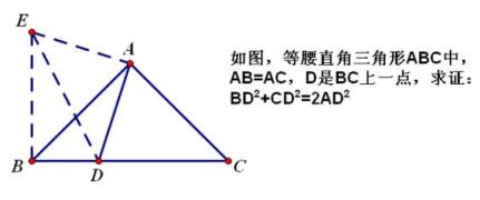 【每日一学】初中数学常用的模型(2)