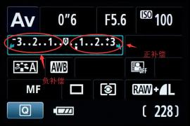 【从零开始学习摄影】★11★ 曝光补偿