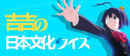 #4月2日#【吉吉每日一问】黄色声音是什么样的?