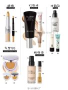 【棒棒哒】韩国人心目中的美妆排行