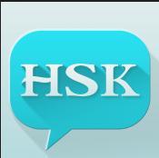 "HSK 第一期 | HSK六级汉语水平语法知识点""词类""归纳"