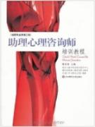 【与心理学共游】异常心理学基础(1)