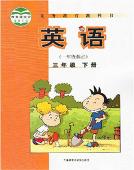 三年级下英语课本【外研社版】