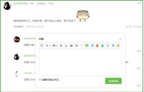 又是一波周三重磅功能驾到!快来试试新版@好友功能!(2015年5月20日更新)