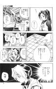 【福利】【原版漫画】《棋魂》[ヒカルの碁][全23卷]集英社日文版