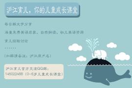 【资源】廖彩杏书单及其资料整理