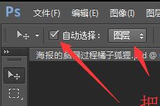【5视艺点】【沪江PS答疑帖】来抛出你对PS的任何疑问!提问必答!